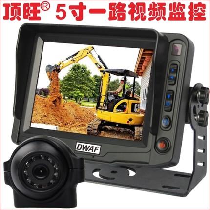 5寸车载显示器 侧视防水防雾红外夜视视频监控系统