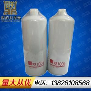 商家推销广州发电机滤芯