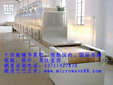 广州威雅斯微波设备有限公司的形象照片