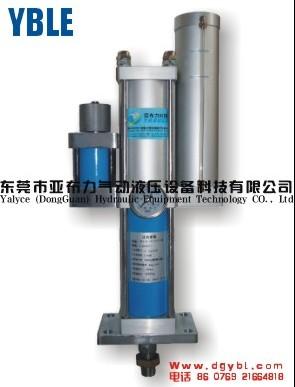 YBLB高压处理行程可调增压气缸