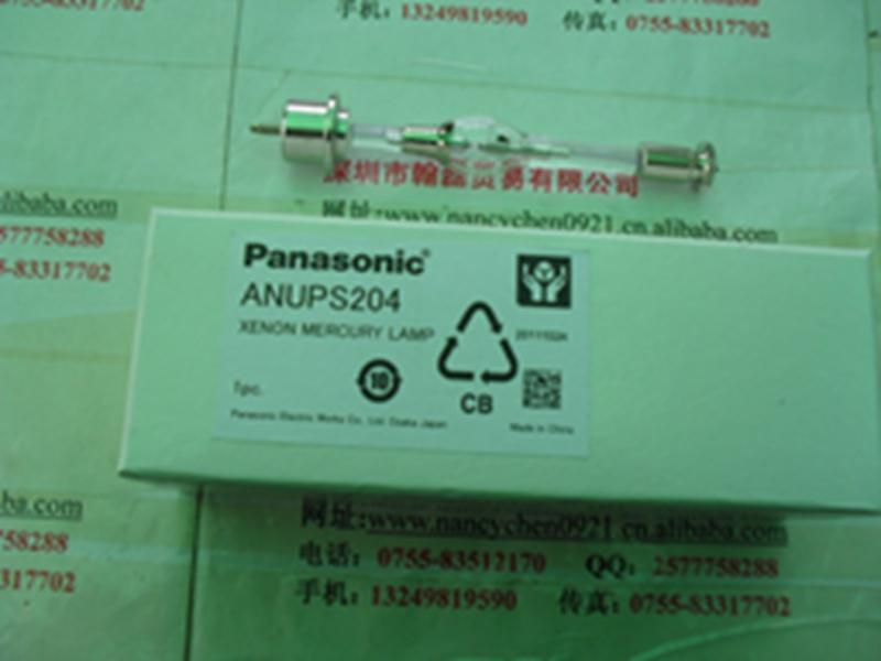PANASONIC ANUPS204松下UV固化灯