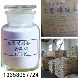 食品级三聚磷酸钠江苏厂家直销