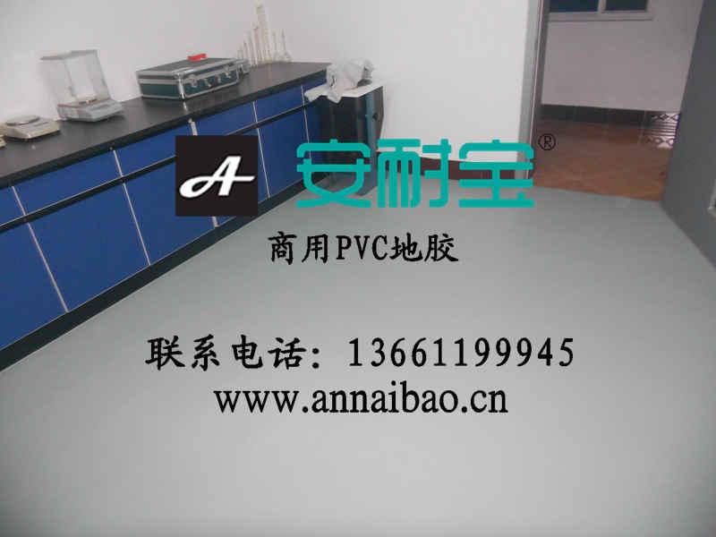 办公室写字楼用塑胶地板,办公室写字楼pvc地胶,办公地胶卷材