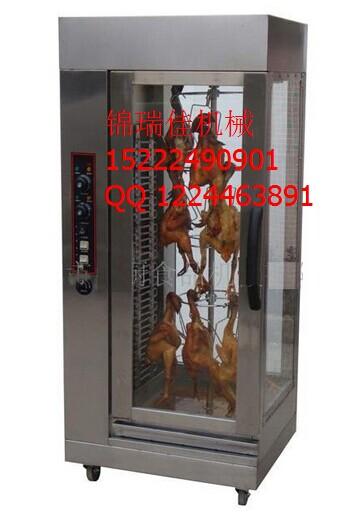 天津电热旋转烤鸡炉|烤鸡炉价格|燃气烤鸡炉|农夫烤鸡烤鸡炉