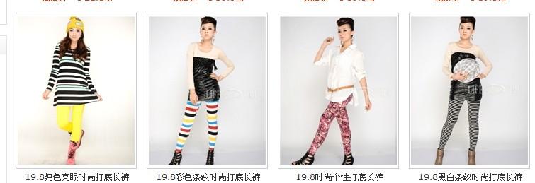 厂家直供秋冬新款韩版女装打底裤铅笔裤一件代发