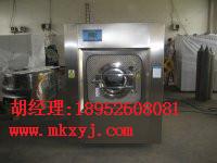 北京布草滤布工业洗衣机,北京美容店毛巾工业洗衣机