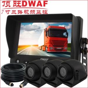 7寸三路视频车载后视监控系统 防水倒车摄像头