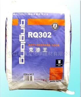 北京青龙RQ302克渗王防水砂浆王