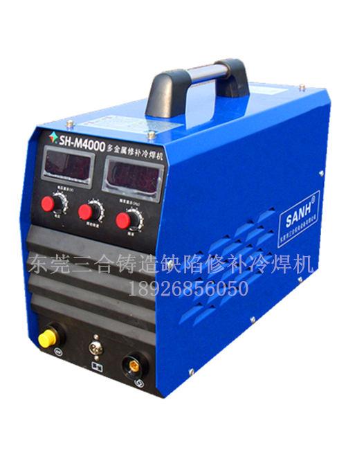 冷焊机价格│压铸砂孔补焊机价格