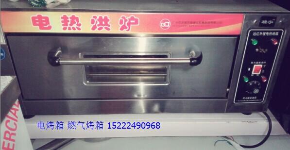 炉内温度双重控制-烤炉,食品烤炉,多层烤炉哪里卖天津