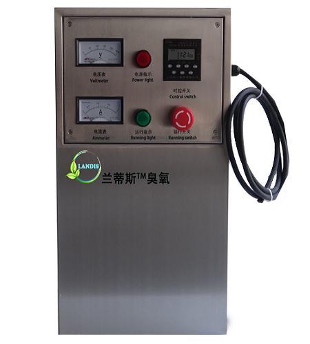 景观循环水处理臭氧发生器