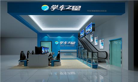 郑州汽车驾驶模拟器价格