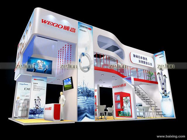 上海凌泽展览主场特装演艺活动庆典会议设计策划搭建