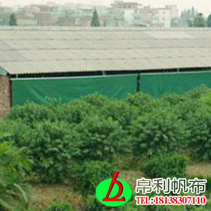 供应全国各地各种猪羊牛鸡场等养殖场卷帘篷布尺寸加工