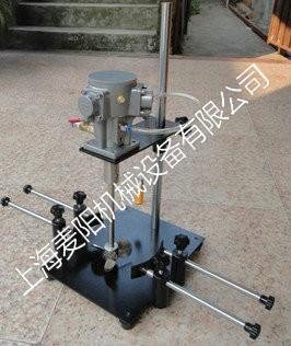 供应气动搅拌器