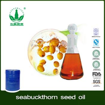 厂家生产 沙棘果油 沙棘籽油 化妆品医药原料油