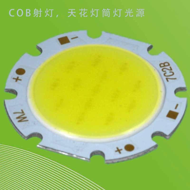 统佳7w带铝基板cob光源