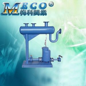 新疆蒸汽专用疏水自动加压器厂家供应