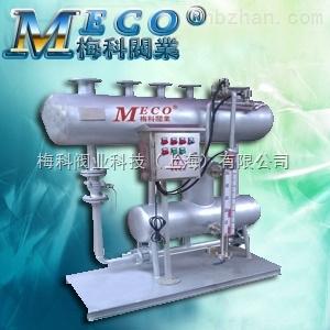 内蒙古锅炉专用冷凝水回收装置厂家供应
