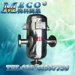 不锈钢汽水分离器定做加工厂家