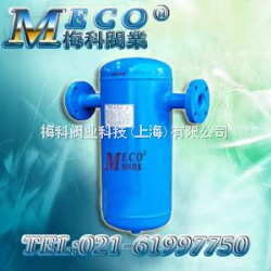 压缩空气气水分离器厂家现货供应