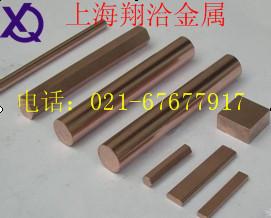 碲铜棒价格 碲铜厂家