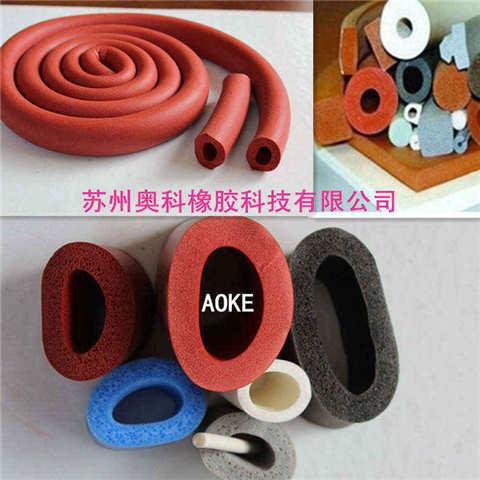 耐高温橡胶海绵护套管