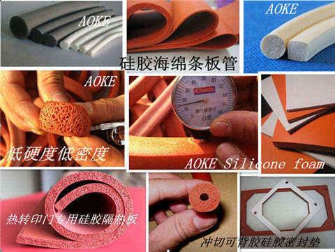 耐高温海绵硅胶密封垫