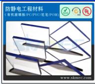 透明 PVC板材 防静电 韩国进口