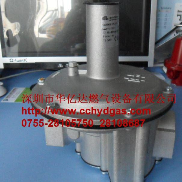 朱丽安尼调压阀 FSDR50 调压器CE FS1B50减压