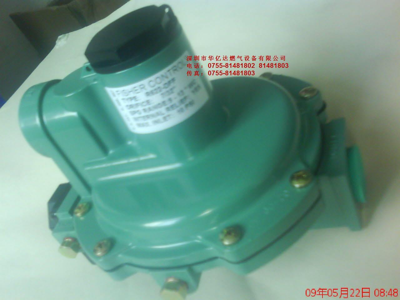 深圳市华亿达燃气设备有限公司的形象照片