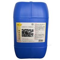 预膜剂钝化剂锅炉钝化剂工业预膜清洗剂光亮钝化剂预膜清洁剂锅炉