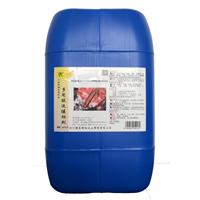 卡洁尔酸洗缓蚀剂阻垢剂锅炉清洗剂锅炉除垢剂中央空调锅炉专用