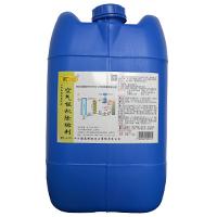 空气能机清洗剂除垢剂空气能热水器热泵水垢清洗剂空气能除垢剂