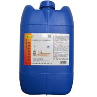地暖地清洗剂热清洗剂地暖地热除垢剂地热管道暖气管水垢清除剂