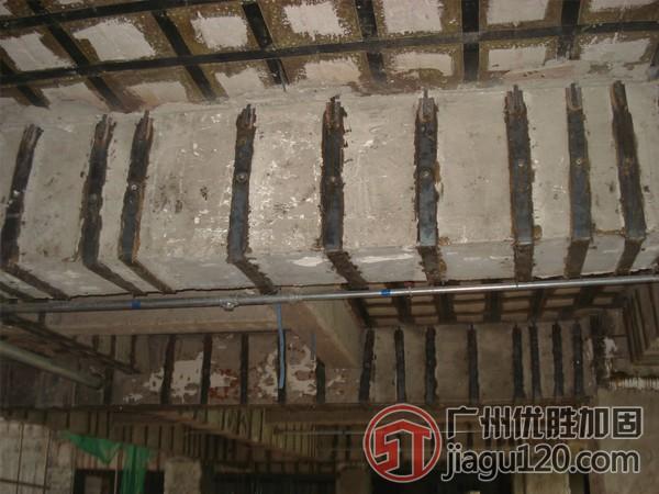 广东广州优胜加固公司寻求结构补强项目合作-别墅加固改造