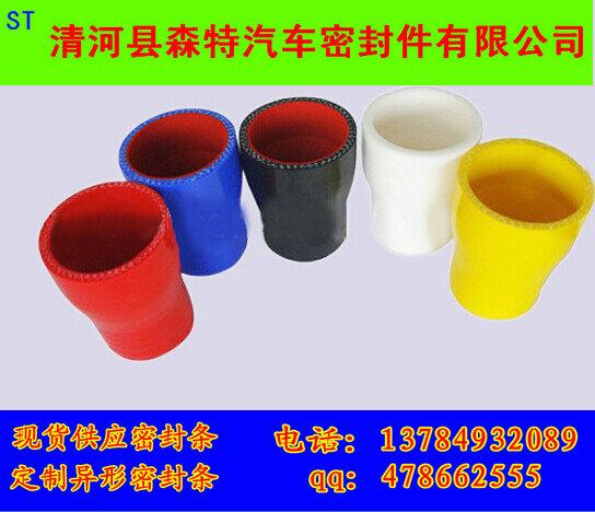 供应机械硅胶管