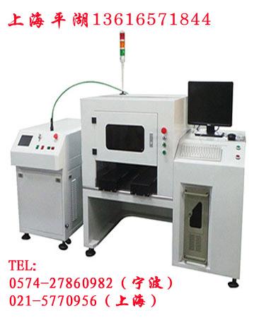 能量反馈光纤传输激光焊接机激光焊接机 激光焊接机价格 不锈钢激光