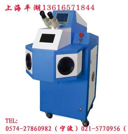 首饰激光焊接机 全自动激光焊接机  多功能激光焊接机