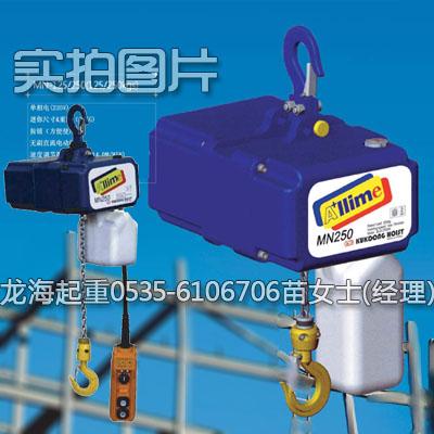 KUK DONG电动环链葫芦,单相电迷你环链葫芦,200V电压