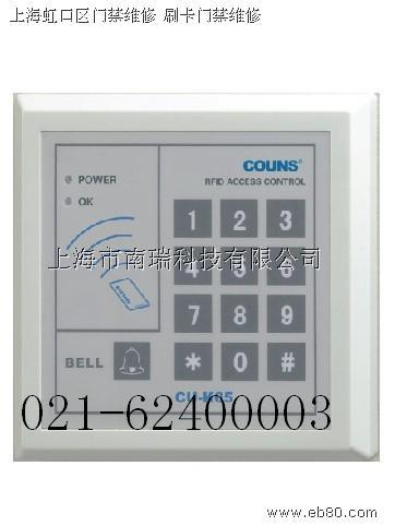 上海专业安装智能电子门锁 刷卡锁 电子门锁 门禁锁
