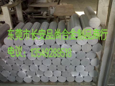 进口铝合金6061-T4【进口铝管6061】