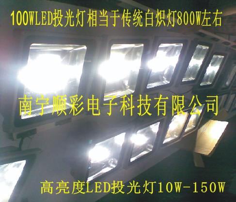 南宁市顺彩电子科技有限公司的形象照片