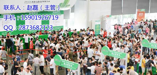 2015上海暖通展|上海室内供暖展