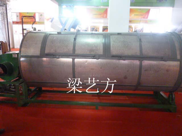CCTV品牌中国行赞助商供应茶叶综合做青机