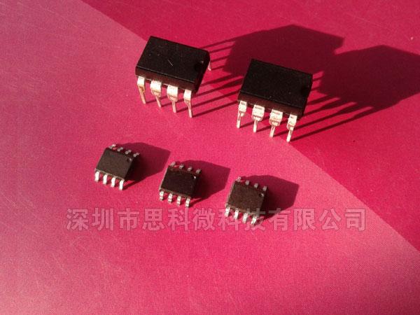 深圳市思科微科技有限公司的形象照片