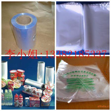 太仓PVC收缩膜筒料 太仓PVC热收膜筒料
