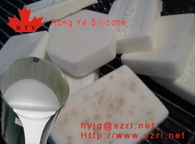 肥皂模具硅胶