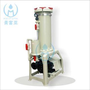 化学镍过滤机配管如何安装?深圳美富亚