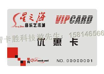 飞利浦IC卡制作设备,飞利浦IC卡制作价格,飞利浦IC卡制作厂家